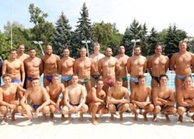 Kezdődik! Magyar Kupa-selejtezővel indul a szezon